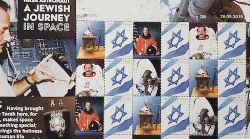 Conjunto de selos mostra Torá levada para o espaço