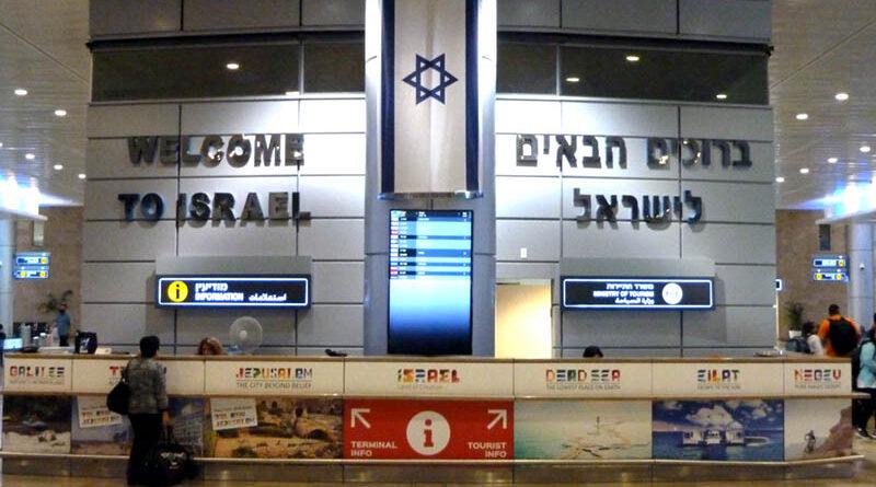 Ampliadas regras para familiares entrarem em Israel