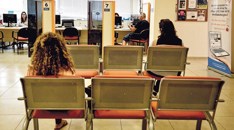 Taxa de desemprego cai em Israel