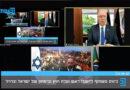 Brasil e Israel assinam termo de cooperação interparlamentar