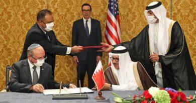 Israel e Bahrein assinam acordo de paz