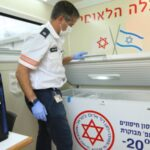 vacina corona israel magen david adom