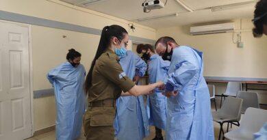 médico israel aliá