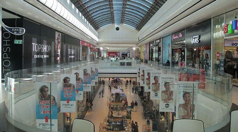 Arena Mall Nahariya reabre
