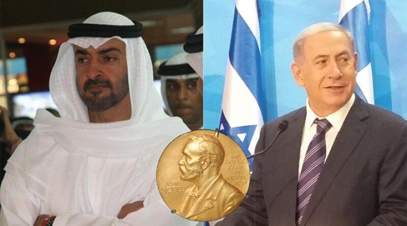 Premio Nobel Netanyahu Emirados