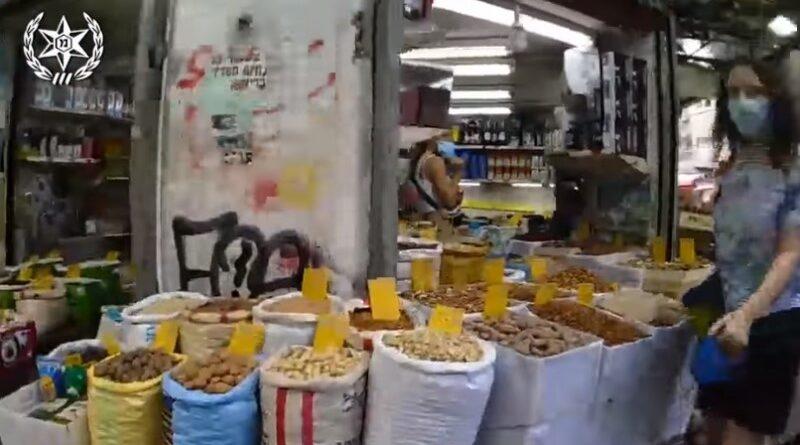 novas restrições corona israel