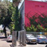Aulas ensino médio Israel
