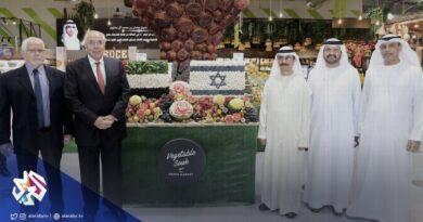 frutos da paz israel emirados