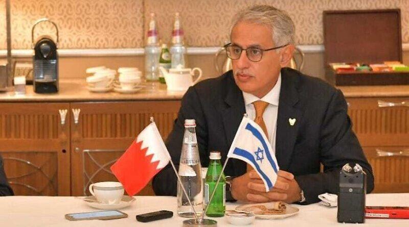 Ministro do Bahrein em Jerusalém
