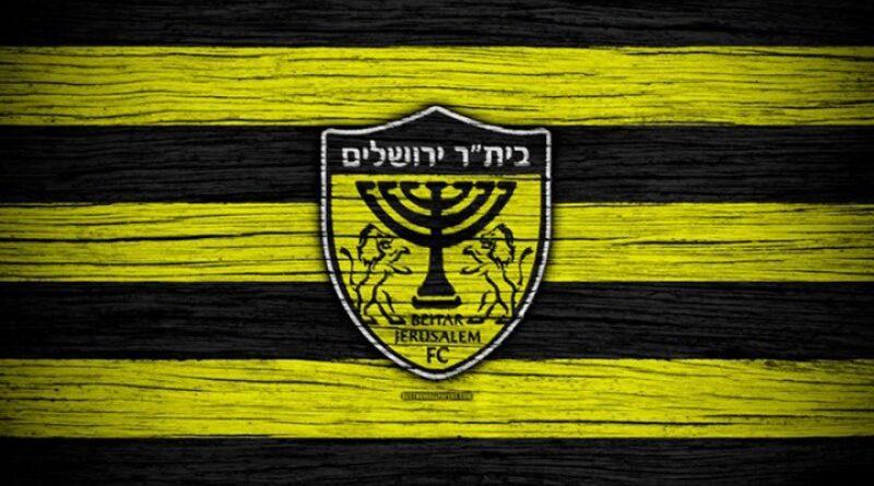 Emirados compram Beitar Jerusalém