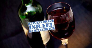 """Judeia e Samaria """"Fabricado em Israel"""""""