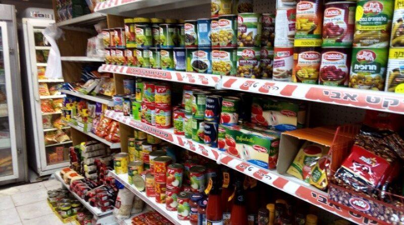 produtos israelenses
