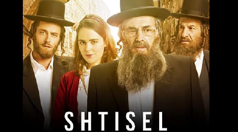 Terceira temporada de Shtisel em Israel