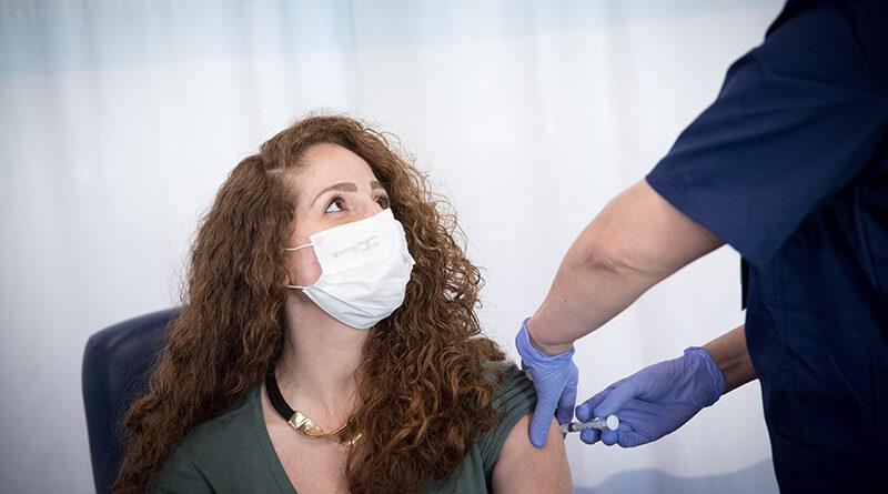 vacinação para o público em Israel