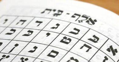 7% dos israelenses não falam hebraico