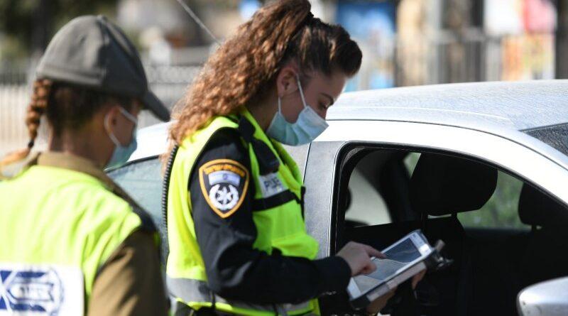 Polícia se prepara para o novo bloqueio