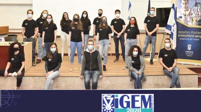 Israel vence competição de biologia