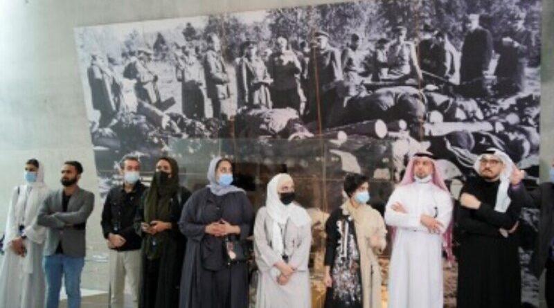 Estados do Golfo em Memória do Holocausto