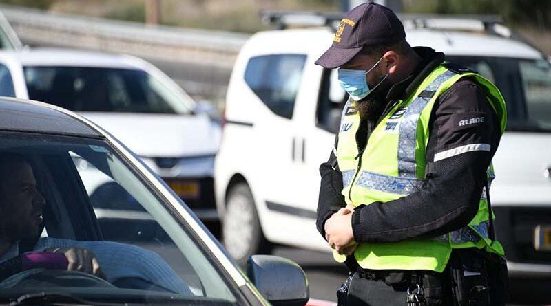 Mudanças nos postos de controle da polícia