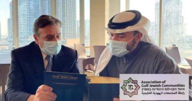 Judeus do Golfo em organização comunitária