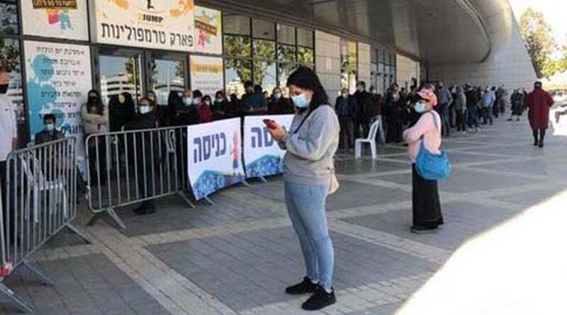 Campanha de vacinação em Israel estacionou