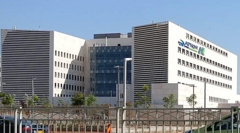 Laboratório de epidemiologia em Ashdod