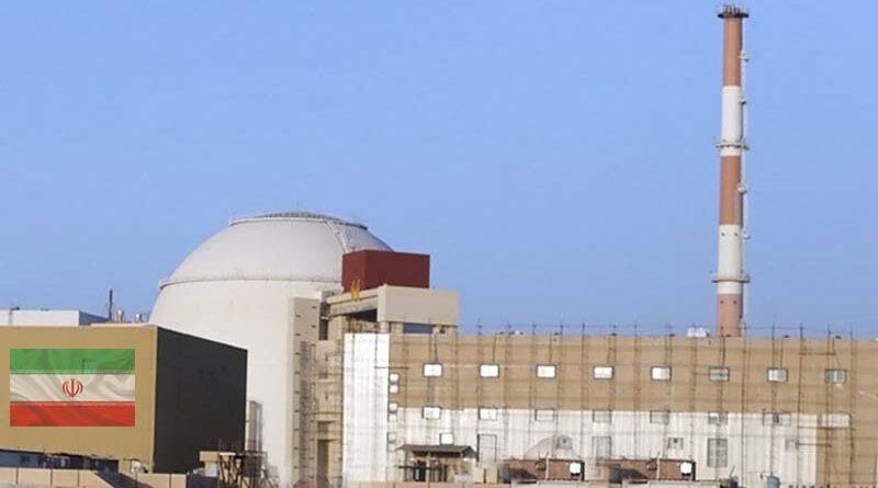 Israel e o incidente nuclear no Irã