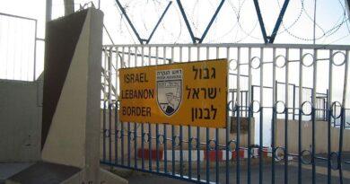Foguetes disparados contra Israel do Líbano