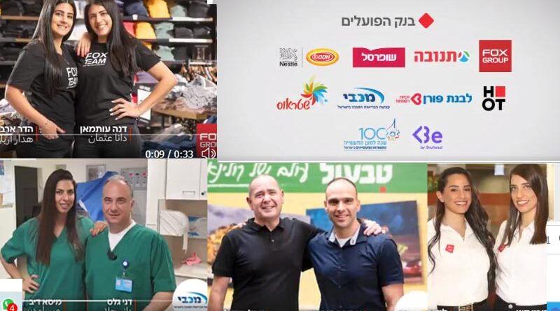 reconciliação entre árabes e judeus