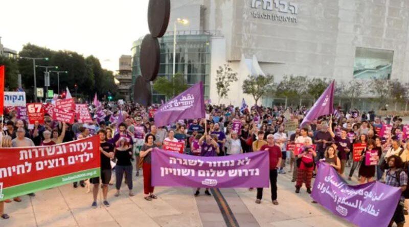 Pacifistas presos em evento árabe-judaico