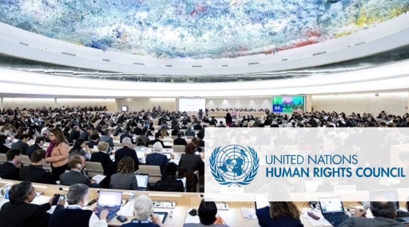 direitos humanos da ONU em Gaza