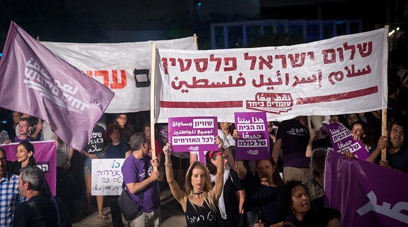 Manifesto em Tel Aviv pela coexistência