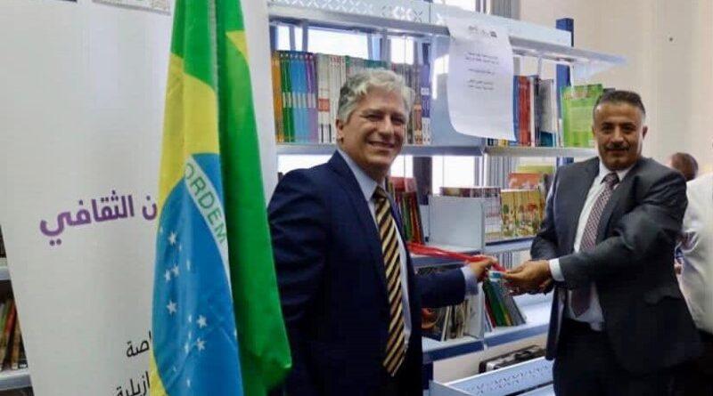Biblioteca palestina e livros brasileiros