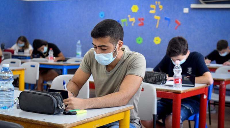 exames de admissão sem máscaras