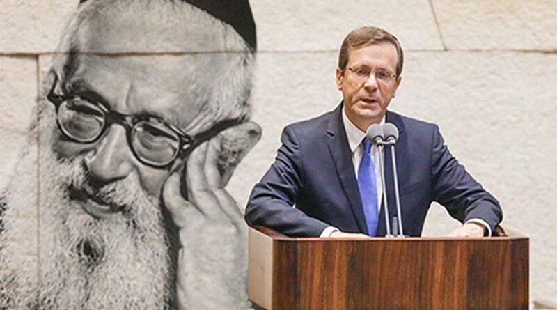 Isaac Herzog presidente de Israel
