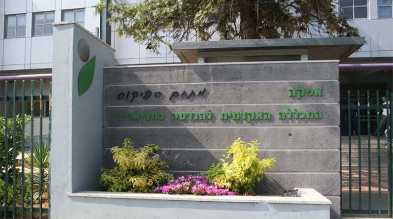 Faculdade israelense em nono em ranking