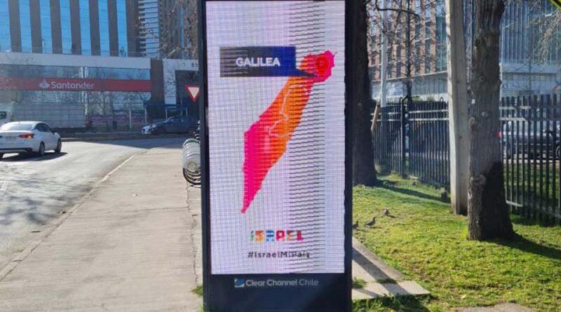 Israel está presente nas ruas de Santiago