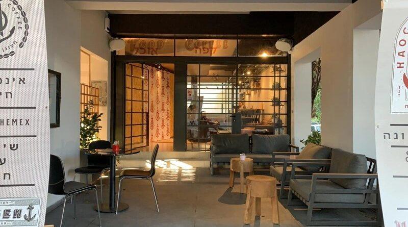 Café e evangelho em Tel Aviv
