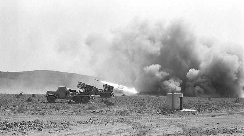 aniversário da Guerra do Yom Kipur