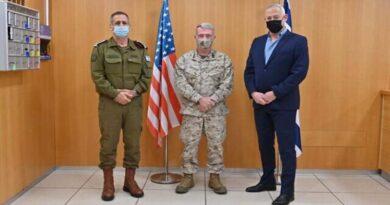 forças americanas em Israel