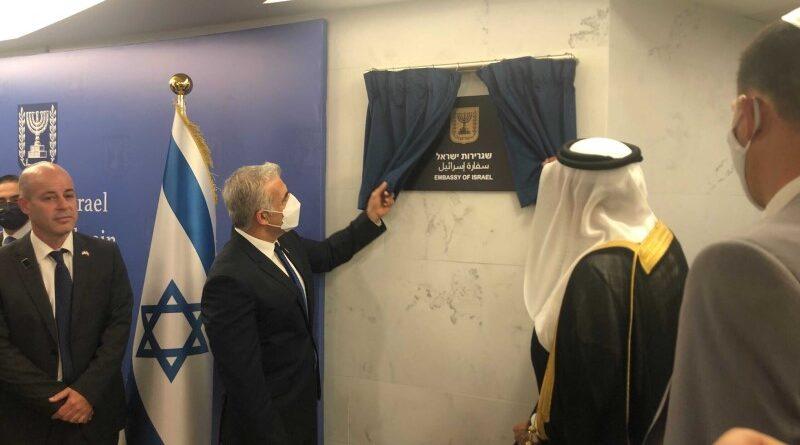 embaixada de Israel no Bahrein