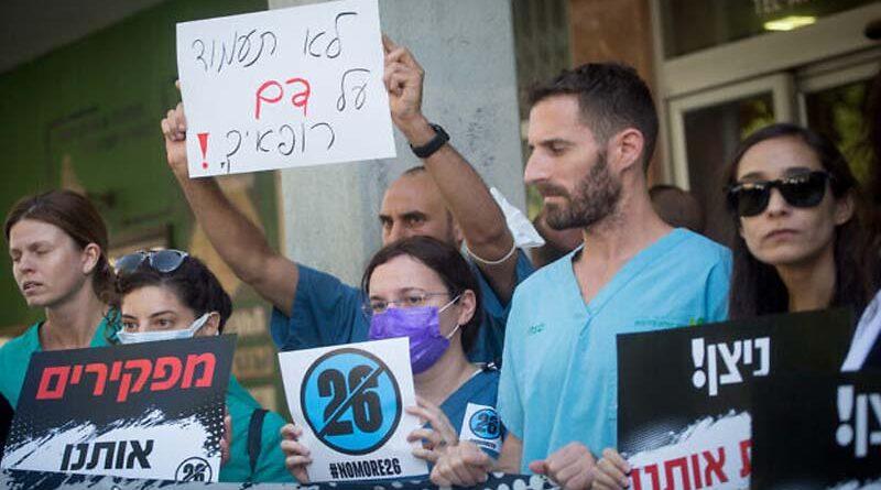 médicos residentes pedem demissão