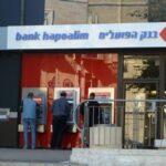 Troca de banco e cartões de crédito