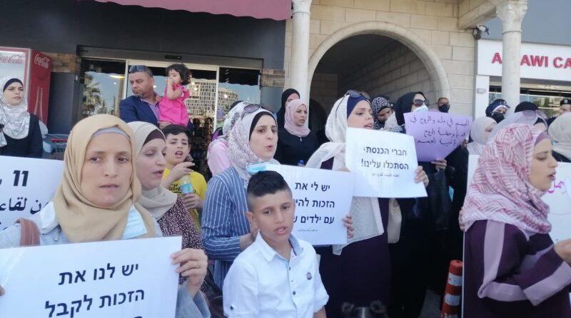 Israel legaliza status de palestinos